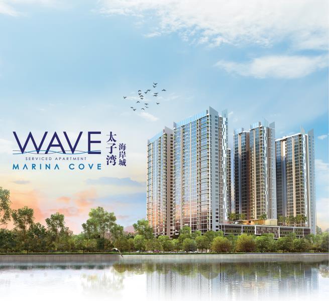 Wave@Marina Cove